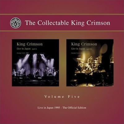 Collectable King Crimson: Vol 5 (2CD)