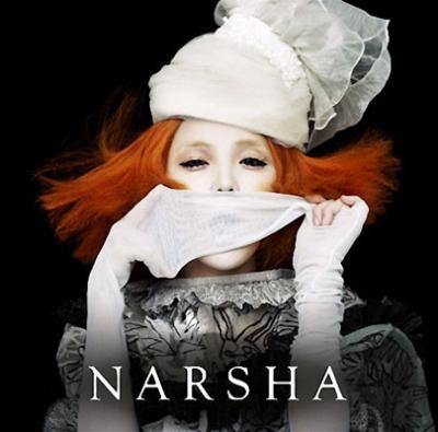 Mini Album: Narshism