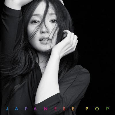 JAPANESE POP