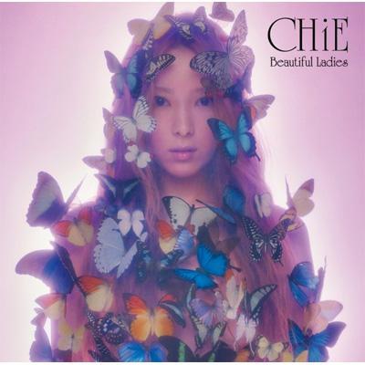 Beautiful Ladies (+DVD)【初回限定盤】
