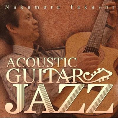 Acoustic Guitar Jazz