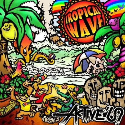 TROPICAL WAVE!!