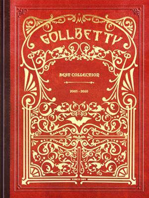 GOLLBETTY BEST (+DVD)【初回限定盤】