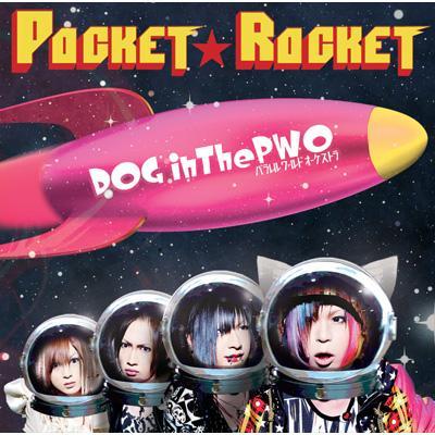 Pocket★rocket