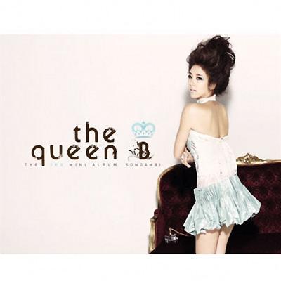 Mini Album Vol.3: The Queen