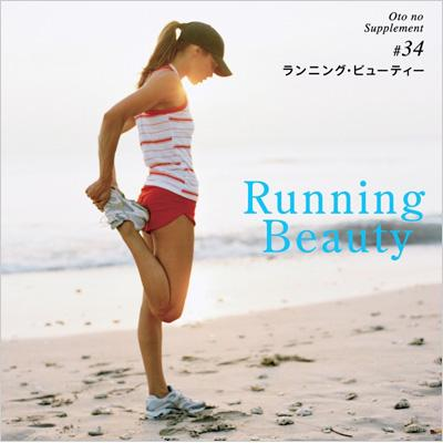 Running Beauty
