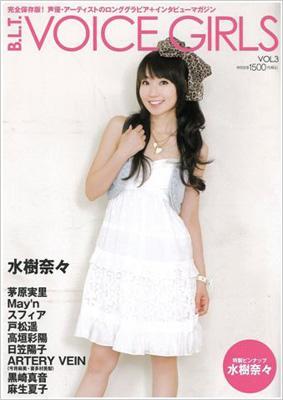 B.L.T.VOICE GIRLS VOL.3 TOKYO NEWS MOOK