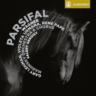 『パルジファル』全曲 ゲルギエフ&マリインスキー劇場、パーペ、ウルマーナ、リーマン、他(2009 ステレオ)(4SACD)
