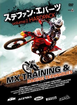ステファン エバーツ Mxトレーニング & レーシングテクニック Volume1 Sand