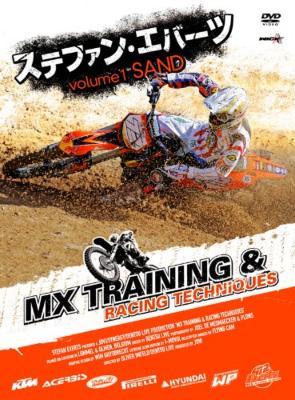 ステファン エバーツ Mxトレーニング & レーシングテクニック Volume2 Hardpack