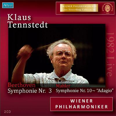 ベートーヴェン交響曲第3番『英雄』、マーラー交響曲第10番アダージョ テンシュテット&ウィーン・フィル(1982 ステレオ)(2CD)