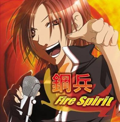 Fire Spirit