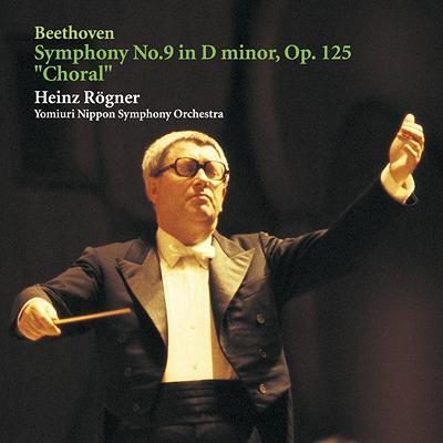 交響曲第9番『合唱』 レーグナー&読売日本交響楽団