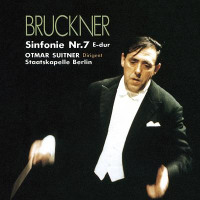 交響曲第7番 スイトナー&シュターツカペレ・ベルリン