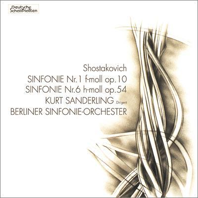 交響曲第1番、第6番 クルト・ザンデルリング&ベルリン交響楽団