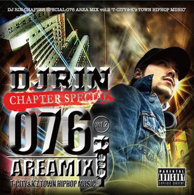 Chapter Special 076 Areamix Vol.2