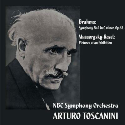 ブラームス:交響曲第1番、ムソルグスキー:展覧会の絵 トスカニーニ&NBC響(平林直哉復刻)