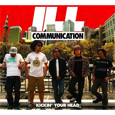 Kickin'Your Head