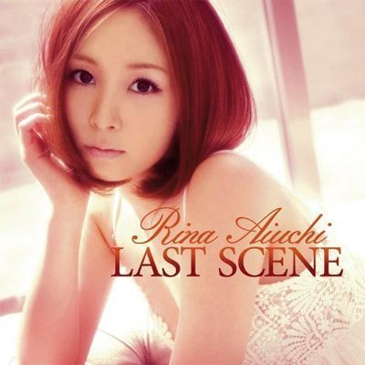 LAST SCENE (+DVD)【初回限定盤】