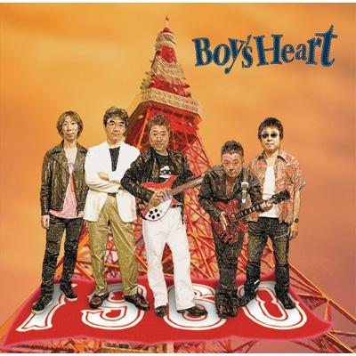 Boy's Heart