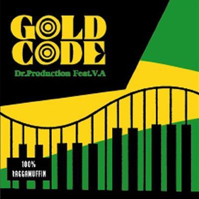 GOLD CODE