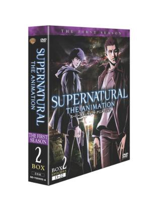 SUPERNATURAL THE ANIMATION <ファースト・シーズン> コレクターズBOX2