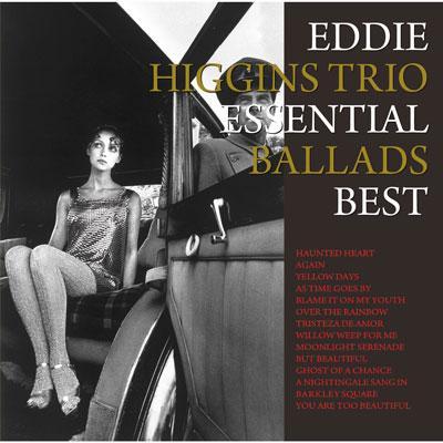 Essential Ballade Best