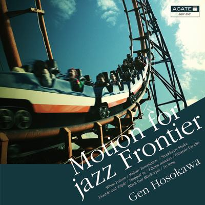 Motion For Jazz Frontier