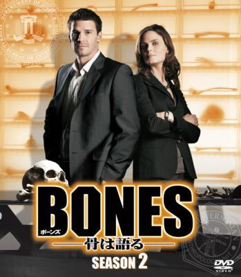 BONES-骨は語る-シーズン2<SEASONSコンパクト・ボックス>
