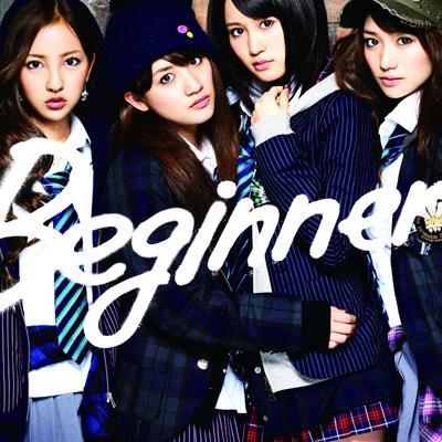 Beginner (+DVD)(Type-A)