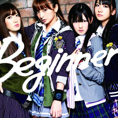 Beginner (+DVD)(Type-B)