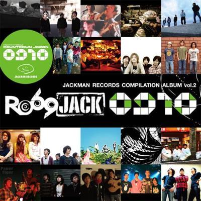 JACKMAN RECORDS COMPILATION ALBUM vol.2「RO69JACK09/10」