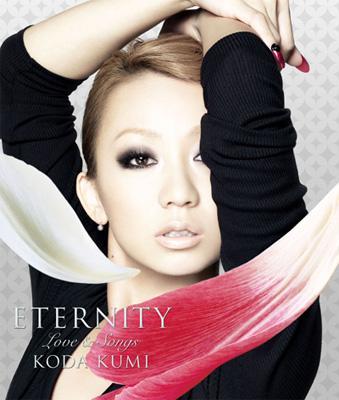 ETERNITY〜Love & Songs〜