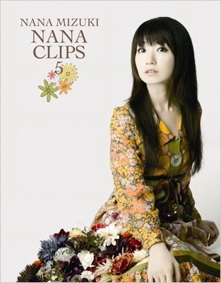 NANA CLIPS 5 (Blu-ray)