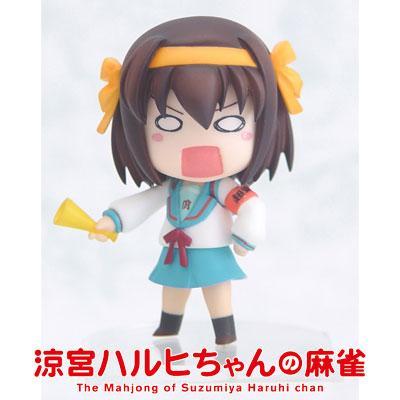 涼宮ハルヒちゃんの麻雀(DXパック)