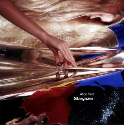 Stargazer: (+DVD)【初回限定盤A】