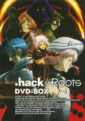 EMOTION the Best .hack//Roots DVD-BOX