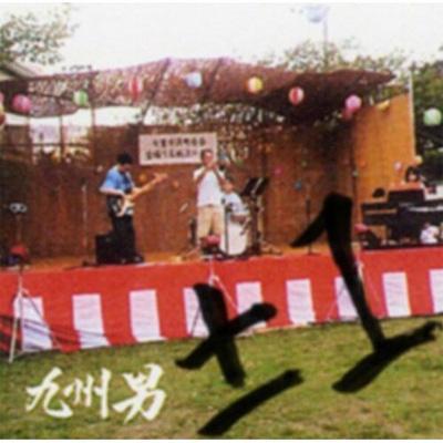 ±1(プラマイイチ)(+DVD)【初回限定盤】