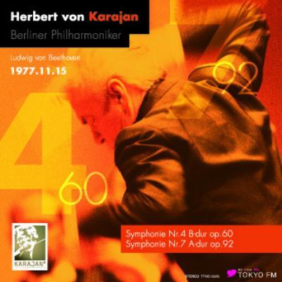 交響曲第4番、第7番 カラヤン&ベルリン・フィル(1977東京 ステレオ)