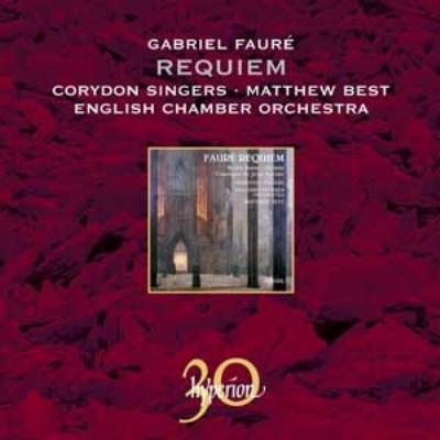 レクィエム、ラシーヌ讃歌、小ミサ曲、他 ベスト&コリドン・シンガーズ、イギリス室内管(特別価格限定盤)