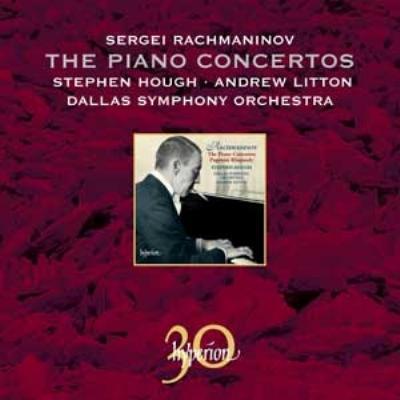 ピアノ協奏曲全集、パガニーニ狂詩曲 ハフ、リットン&ダラス響(2CD)(特別価格限定盤)