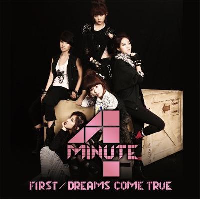 FIRST / DREAMS COME TRUE (+DVD)【初回限定盤A】