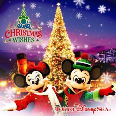 東京ディズニーシー クリスマス・ウィッシュ