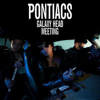 GALAXY HEAD MEETING (+DVD)【初回限定盤】