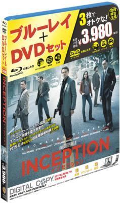 インセプション ブルーレイ&DVDセット(3枚組)【初回限定生産】