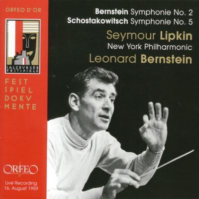 ショスタコーヴィチ:交響曲第5番、バーンスタイン:不安の時代 バーンスタイン&ニューヨーク・フィル(1959年ザルツブルク・ライヴ)