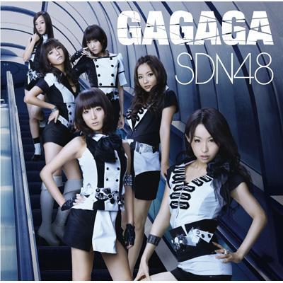 GAGAGA (+DVD)type-B