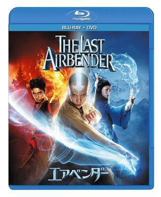 エアベンダー ブルーレイ&DVDセット(2枚組)