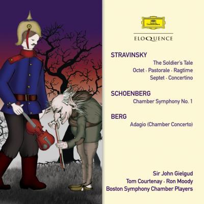 ストラヴィンスキー:兵士の物語、八重奏曲、シェーンベルク:室内交響曲第1番、ベルク:アダージョ ボストン・シンフォニー・チェンバー・プレーヤーズ(2CD)
