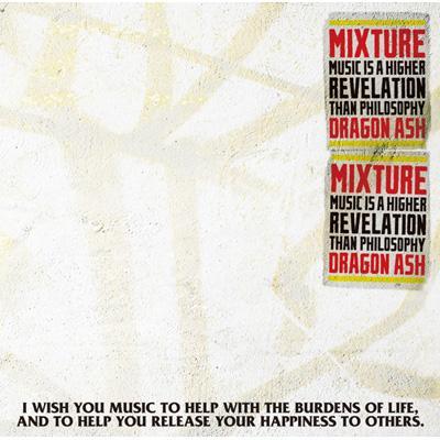 MIXTURE (+DVD)【初回限定盤】